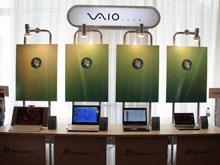 Vista上市 索尼VAIO展台一览