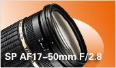 SP AF17-50mm F/2.8