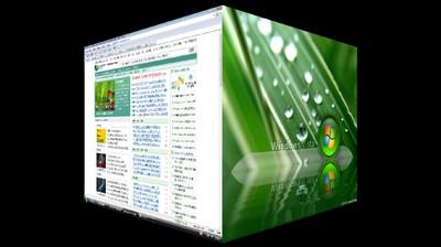 堪比Vista特效 500KB小软件玩绚酷桌面
