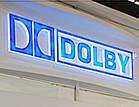 Dolby展台