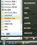 """让XP从""""开始""""就像Vista一样"""