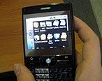 Android平台手机Agora