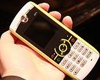 摩托环保手机W233
