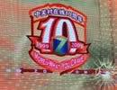 ZOL再造下一个辉煌10年