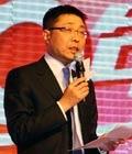 IBM系统与科技事业部华东华中区总经理:应义钧先生
