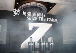 惠普全新Z系列工作站震撼发布