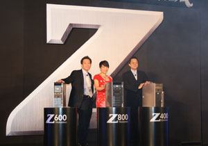 惠普高层见证Z系列工作站发布