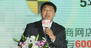 刘小东:7亿移动用户与百亿电子商务并进