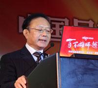 原商务部副部长魏建国