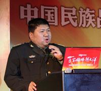全国政协委员毛新宇博士