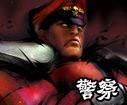 《街头霸王4》角色出招表——维嘉