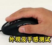 外观及手感测