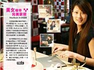 苹果Macbook Air电子杂志