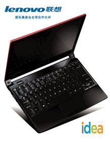 联想IdeaPad U110