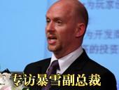 大力发展中国电子竞技