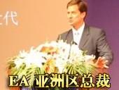 中国网络游戏是全球代表