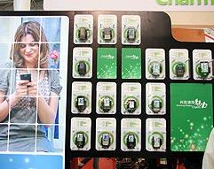 微软展出手机