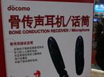 NTT骨传声耳机