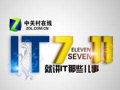 IT711
