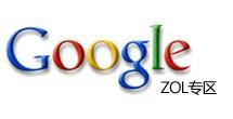 Google软件专区