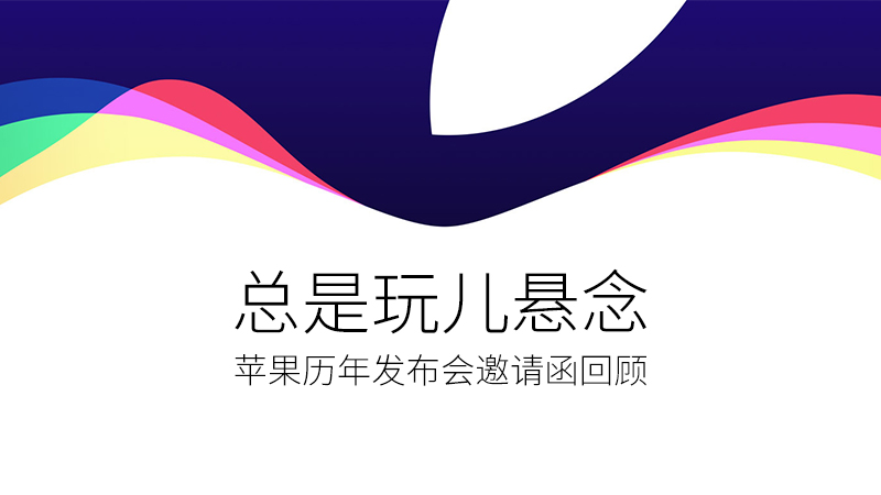 苹果qq头像在线标志
